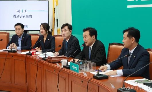 [사진]바른미래당, 신임 지도부 첫 최고위 개최