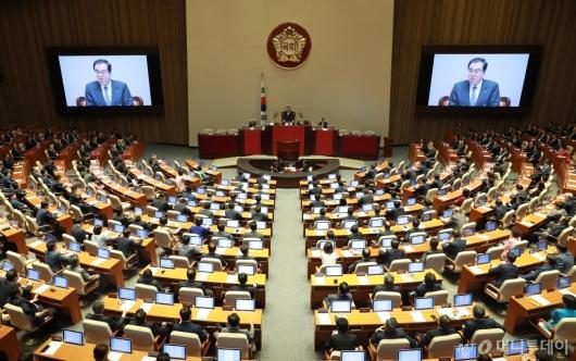 [사진]20대 후반기 첫 정기국회 개회