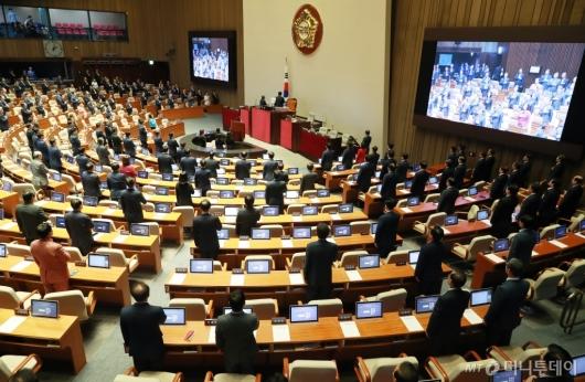 [사진]20대 첫 정기국회 개회