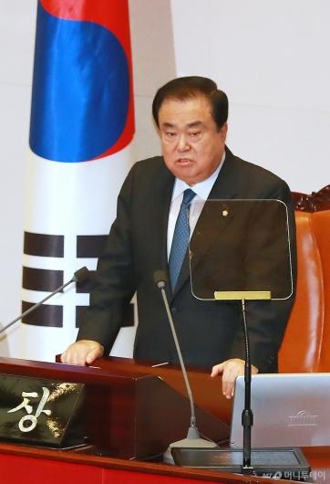 [사진]정기국회 개회사 하는 문희상 국회의장