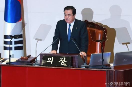 [사진]정기국회 개회사하는 문희상 의장