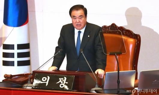 [사진]문희상 의장, 20대 후반기 첫 정기국회 개회사