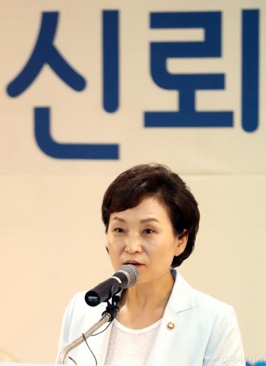 [사진]축사하는 김현미 장관