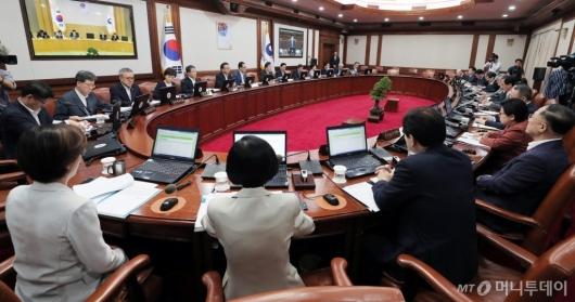 [사진]'제38회 국무회의'
