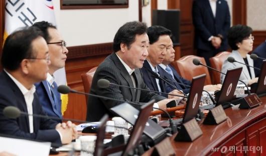 [사진]이낙연 총리, '국무회의 모두발언'