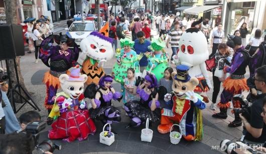 [사진]도심서 만나는 에버랜드 할로윈 축제