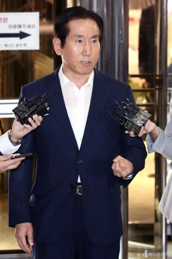 [사진]경찰청 소환되는 조현오 전 경찰청장