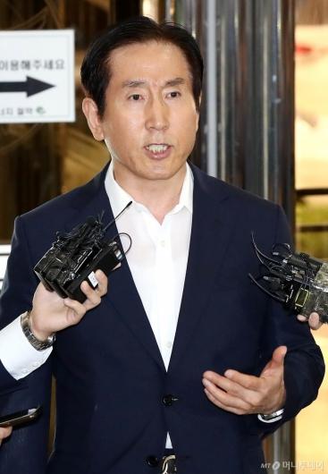 [사진]혐의 부인하는 조현오 전 경찰청장