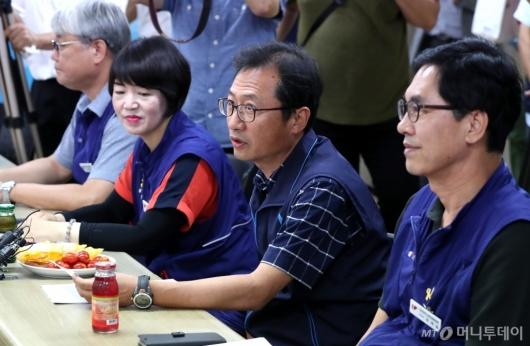 [사진]발언하는 김명환 위원장