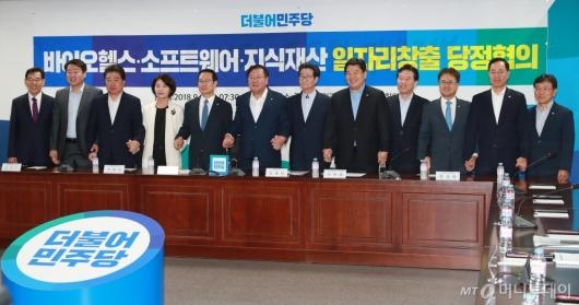 [사진]바이오헬스·소프트웨어·지식재산 일자리창출 당정 개최