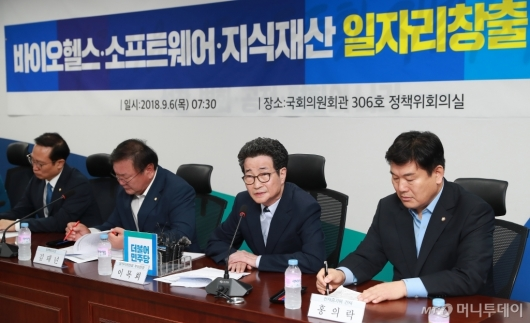 [사진]신성장동력 일자리창출 당정 참석한 이목희 부위원장