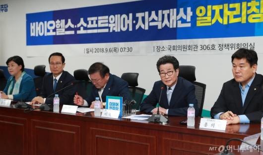 [사진]바이오헬스·소프트웨어·지식재산 일자리창출 당정협의 개최