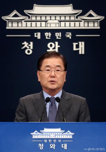[사진]방북 결과 발표하는 정의용 실장