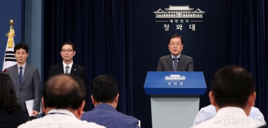 [사진]정의용 실장, 방북 결과 발표