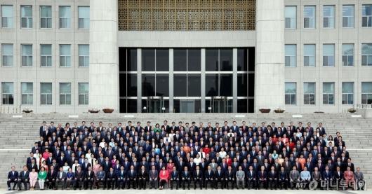 [사진]국회 개원 70주년 단체기념사진