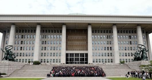 [사진]국회 개원 70주년 기념사진 촬영