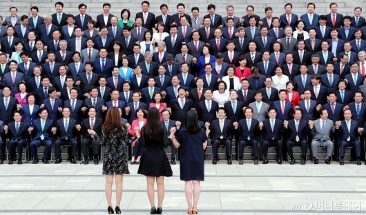[사진]국회개원 70주년 기념사진 찍는 의원들
