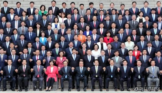 [사진]국회 개원 70주년 기념사진찍는 의원들