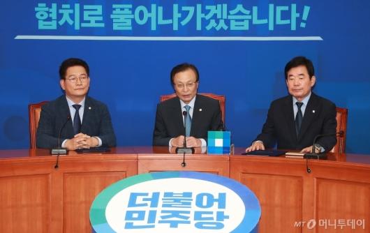 [사진]송영길-김진표, 동북아평화협력위원장-국가경제자문회의장 위촉