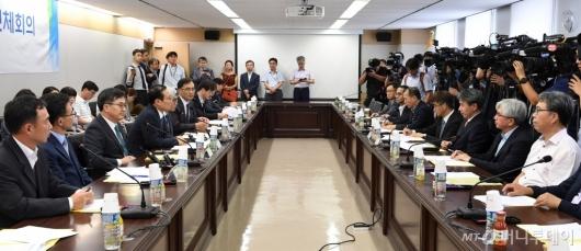 [사진]소득주도성장특별위원회 전체회의