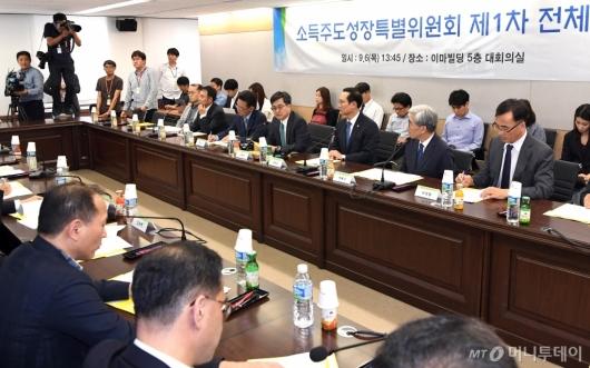 [사진]소득주도성장특위 전체회의
