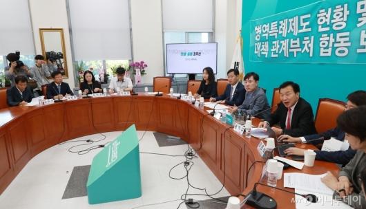 [사진]바른미래당 병역특례TF 관계부처 업무보고