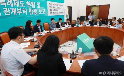 [사진]관계부처 업무보고받는 바른미래당 병역특례TF