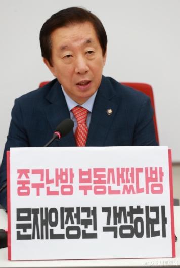 [사진]부동산 정책 관련 기자회견하는 김성태