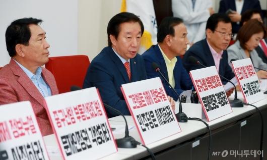 [사진]김성태, 부동산 정책 관련 기자회견