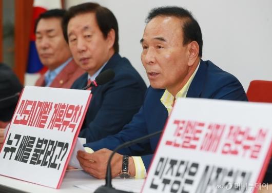 [사진]부동산 정책 기자회견하는 박덕흠
