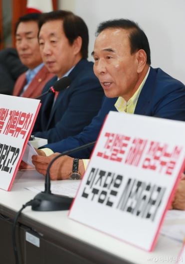 [사진]박덕흠, 부동산 정책 관련 기자회견