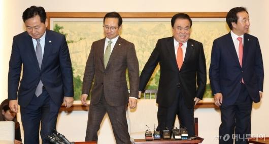 [사진]국회의장-원내대표 회동 '각자의 자리로'
