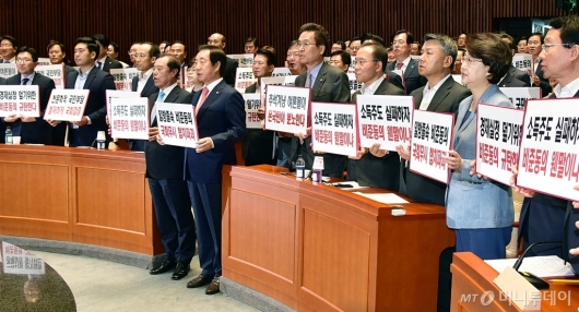 [사진]자유한국당 '판문점 선언 비준 반대'