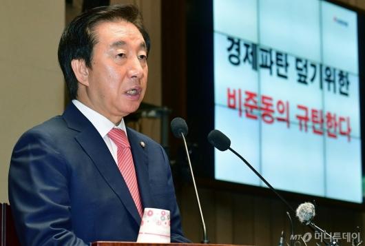 [사진]모두발언하는 김성태 원내대표