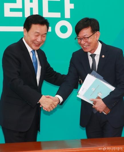 [사진]손학규 대표 찾은 김상조 공정위원장