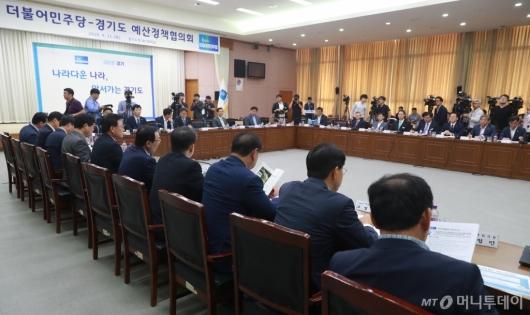 [사진]민주당-경기도 예산정책협의회 개최