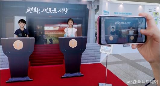 [사진]남북정상회담 특별전 '평화, 새로운 시작'