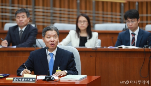 [사진]이영진 헌법재판관 후보자 인사청문회 개최
