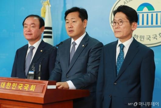 [사진]야3당, 정개특위 정상화 촉구 기자회견