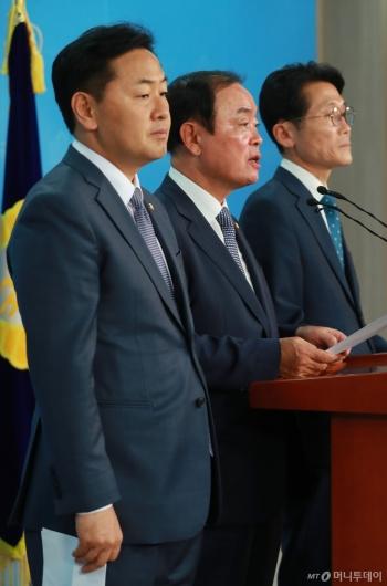 [사진]정개특위 정상화 촉구하는 야3당 원내대표