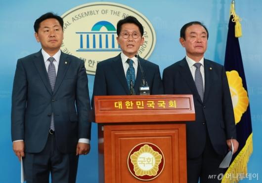 [사진]김관영-윤소하-장병완, 정개특위 정상화 촉구 기자회견