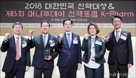 [사진]머니투데이, '2018 신약대상' 시상식 개최