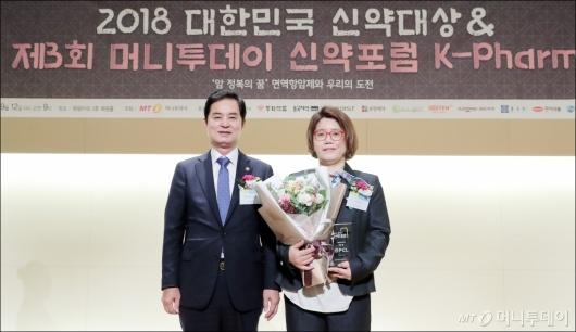 [사진]피씨엘, '신약대상' 기술혁신부문 대상 수상