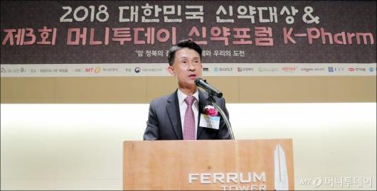 [사진]인사말 하는 머니투데이 박종면 대표