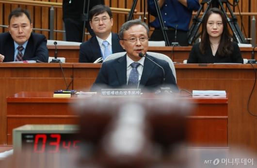 [사진]헌법재판소장 후보자 인사청문회