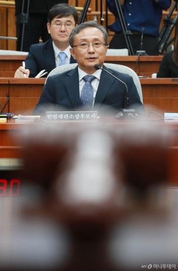 [사진]유남석 헌법재판소장 후보자 인사청문회