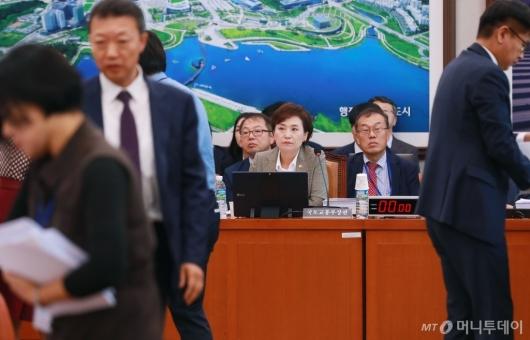 [사진]택지개발 후보지 유출로 어수선한 국토위