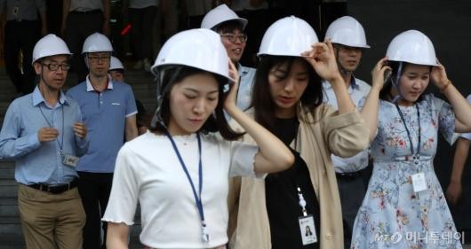 [사진]지진 대피훈련하는 공무원들