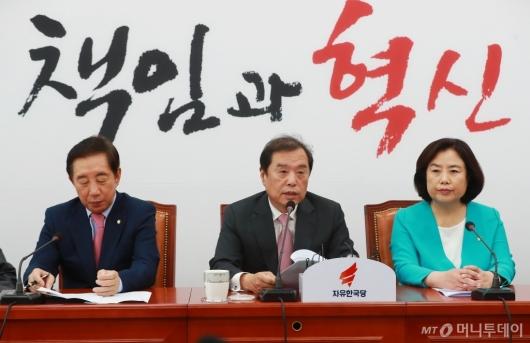 [사진]자유한국당, 부동산 정책 관련 기자회견
