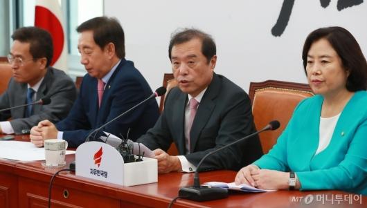 [사진]자유한국당, 부동산 정책 기자회견